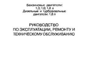 Ремонт фольксваген джетта 2