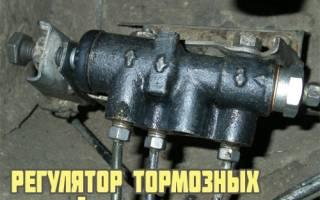 Регулятор давления тормозов ваз 2107