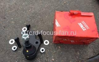 Замена шаровой опоры форд фокус 2