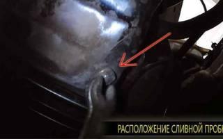 Форд фокус 3 как открыть капот