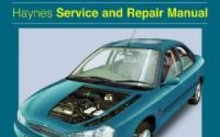 Форд мондео 3 ремонт