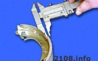Ваз 2109 замена задних тормозных колодок