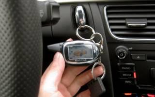 Как отключить сигнализацию старлайн на машине полностью