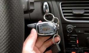 Как снять сигнализацию с машины полностью